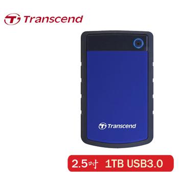 Transcend 創見 25H3B 1TB 2.5吋 防震行動硬碟(藍)(TS1TSJ25H3B)