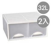 《SONA PLUS》白水單層抽屜收納櫃(雙抽)(2入)