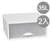 《SONA PLUS》白水單層抽屜收納櫃(單抽)(2入)