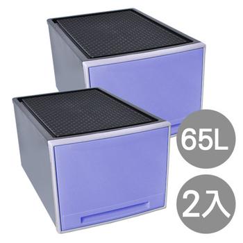 ★結帳現折★SONA PLUS 個性粉彩單層收納整理箱(65公升) 2入(粉紫)