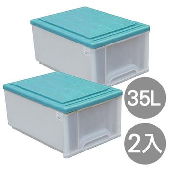 ★結帳現折★SONA PLUS 經典風格單層收納整理箱(35公升) 2入(粉綠)
