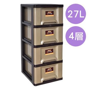 ★結帳現折★SONA PLUS 時代四層收納置物櫃(27公升4層櫃)