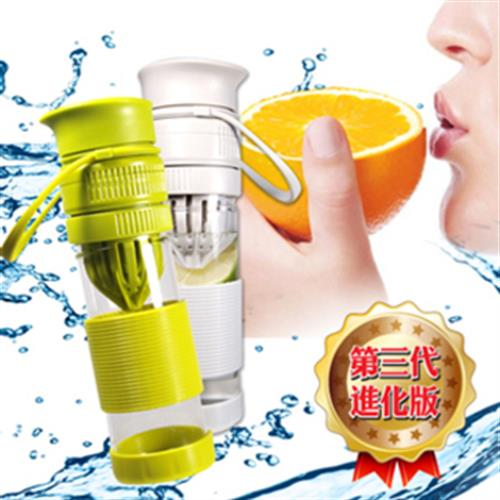 3in1升級版玻璃檸檬榨汁泡茶瓶(400ml)