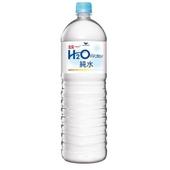 H2O純水