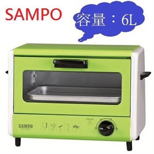 聲寶 6L電烤箱KZ-PH06(黃綠色)