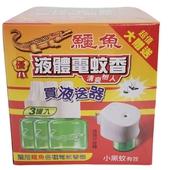 《鱷魚》液體電蚊香46mlx3罐/盒 $220