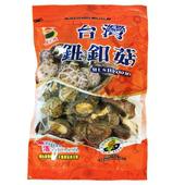 《台灣》鈕釦菇(70g)