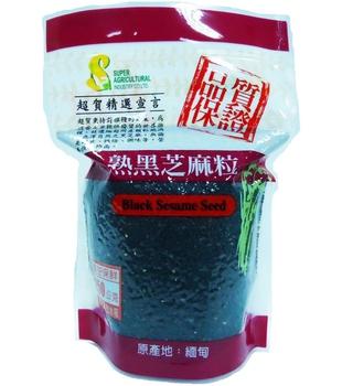 超賀 熟黑芝麻粒(250G±9G)