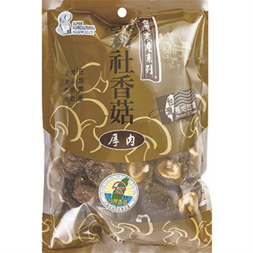 新社 厚肉香菇(120g±4.5%)