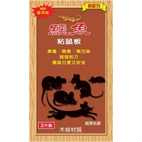 鱷魚 粘鼠板魯肉味(小)(2片入)