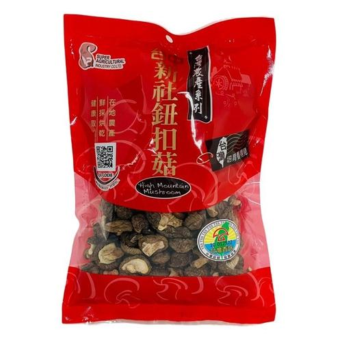 茂喜 新社鈕扣菇(120g±4.5%)
