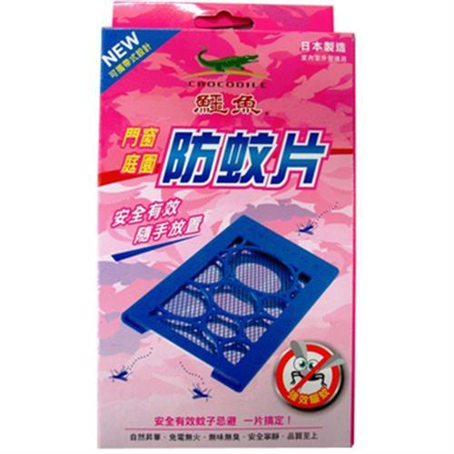 鱷魚 門窗庭園防蚊片(1片,2.2g)