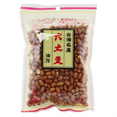 《嘉禾》大土豆油炸(450g/包)