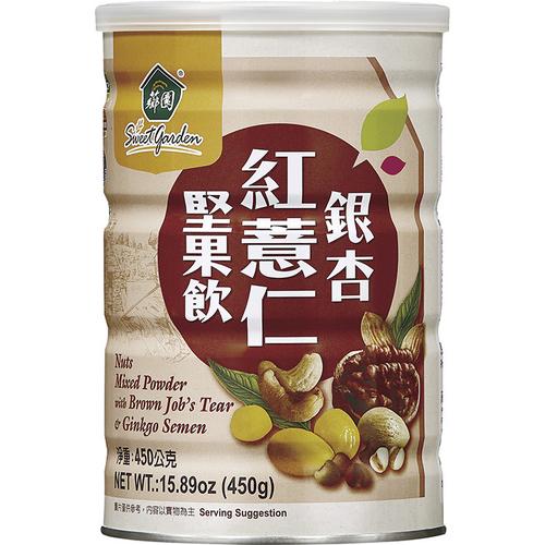 薌園 銀杏紅薏仁堅果飲(450g*罐)