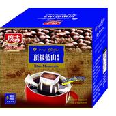 《廣吉》濾掛咖啡藍山風味(10g*10入/盒)