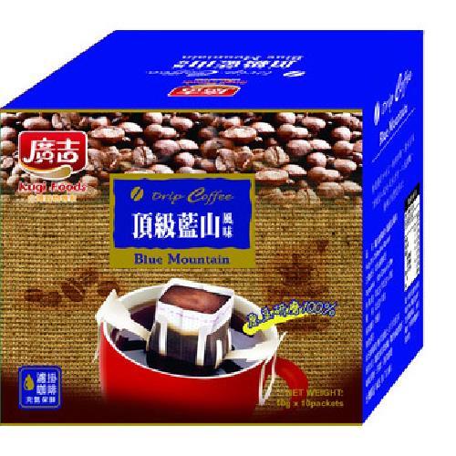 廣吉 濾掛咖啡藍山風味(10g*10入/盒)