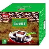 《廣吉》濾掛咖啡曼特寧風味(10g*10入/盒)