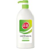 《美琪》T3抗菌洗手乳-淨萃清桔(700ml)