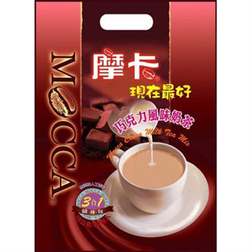 《摩卡》現在最好巧克力風味奶茶(18g*22包/袋)