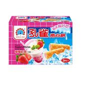 《孔雀》捲心餅-草莓奶昔(189g/盒)