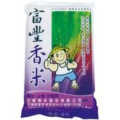 《天生好米》富豐香米(1.8kg/包)