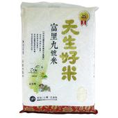 《天生好米》富里九號米(3kg/包)
