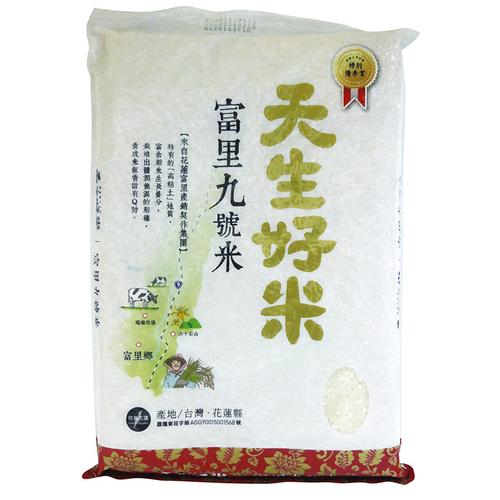 天生好米 富里九號米(3kg/包)