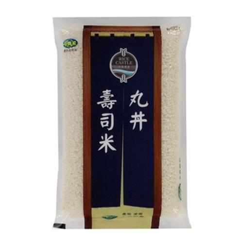 中興 丸丼壽司米(3kg/包)