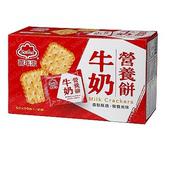 《喜年來》牛奶營養餅(180g/盒)