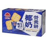 《喜年來》椰奶營養餅(180g/盒)