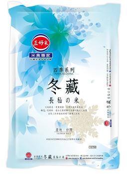 三好 冬藏長仙米(1.5kg/包)