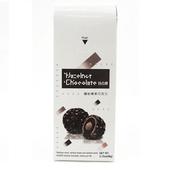 《甘百世》繽紛榛果巧克力(98g/盒)