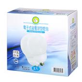 《FP》電子式省電球型燈泡-白光(17W/120V-2入)