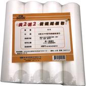 5MicronPP濾心/4入裝(買2送2促銷包)(BA011-2)