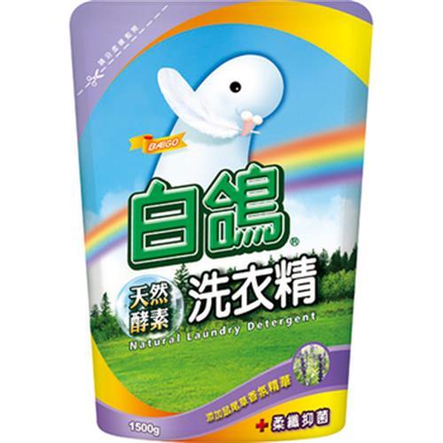 白鴿 天然酵素洗衣精-柔纖抑菌補充包(1500g)