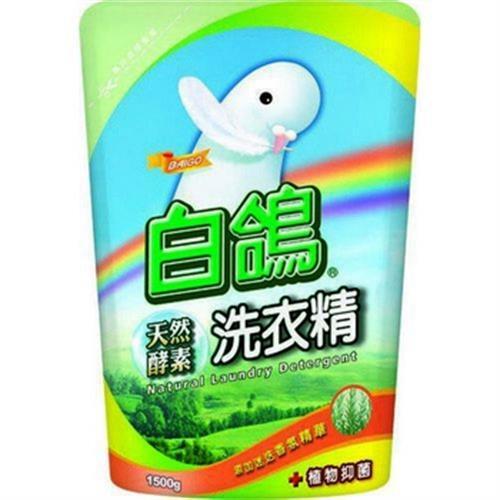 白鴿 酵素洗衣精-迷迭香補充包(1500g)