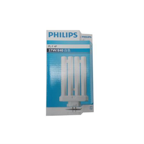PHILIPS PLF檯燈燈管(PL-F27W/840)