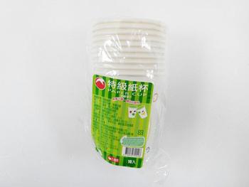 RT 特級紙杯-10入(250毫升)