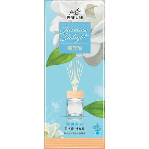 去味大師 竹木香補充品-淡雅茉莉(90ml/瓶)