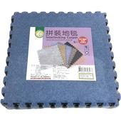 《FP》拼裝地毯-淺藍(30*30cm-9pcs)