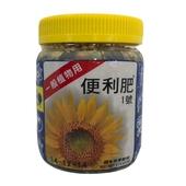 便利肥長效通用(#207)