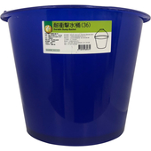 《FP》耐衝擊水桶-36-顏色隨機(36.5x28.2公分)