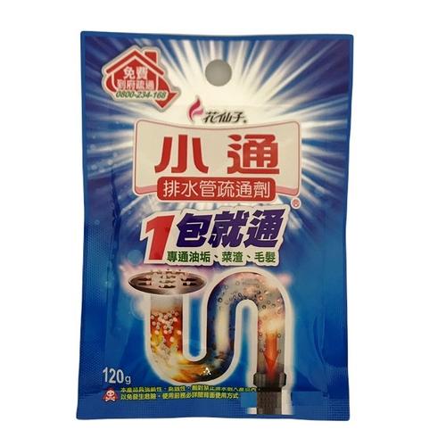 花仙子 小通排水管疏通定量包(120g)