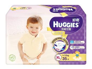 金好奇 白金級紙尿褲(XL size 35片)