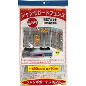 瓦斯爐防油污板(90*50cm)