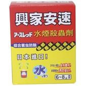 《興家安速》水煙殺蟲劑20g/罐