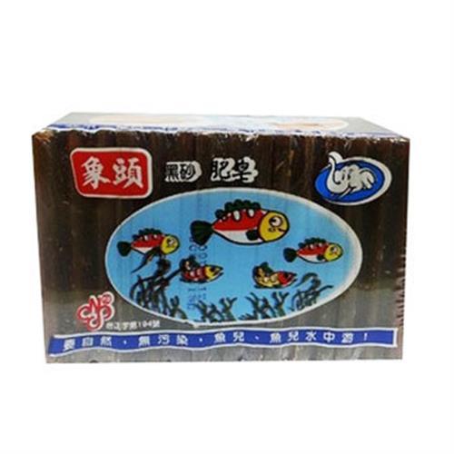 象頭 黑砂肥皂100(750g/封)