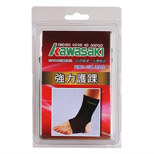 KAWASAKI 強力護踝