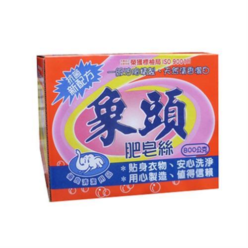 象頭 肥皂絲(800g/盒)