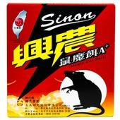 《興農》鼠魔餌(200g)